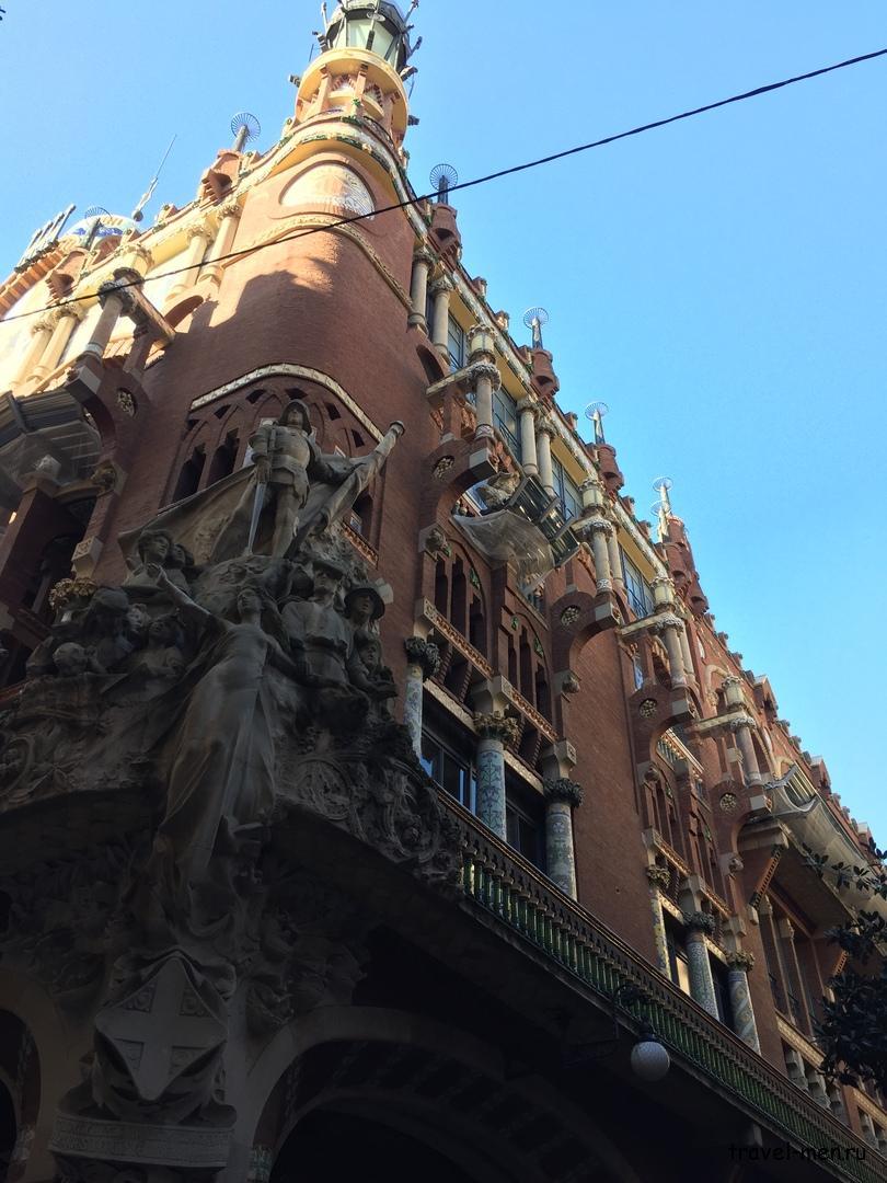 7.12.2018 Барселона. Музеи Дворец Музыки в Барселоны3