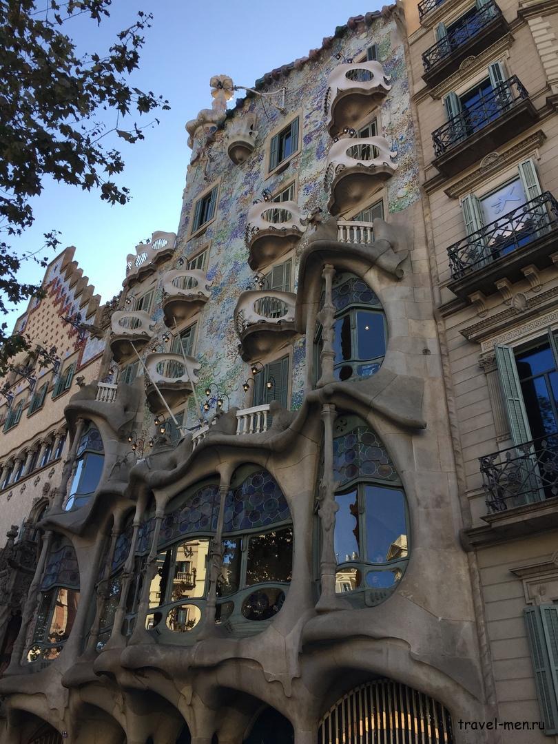 7.12.2018 Барселона. Музеи Дом Бальо