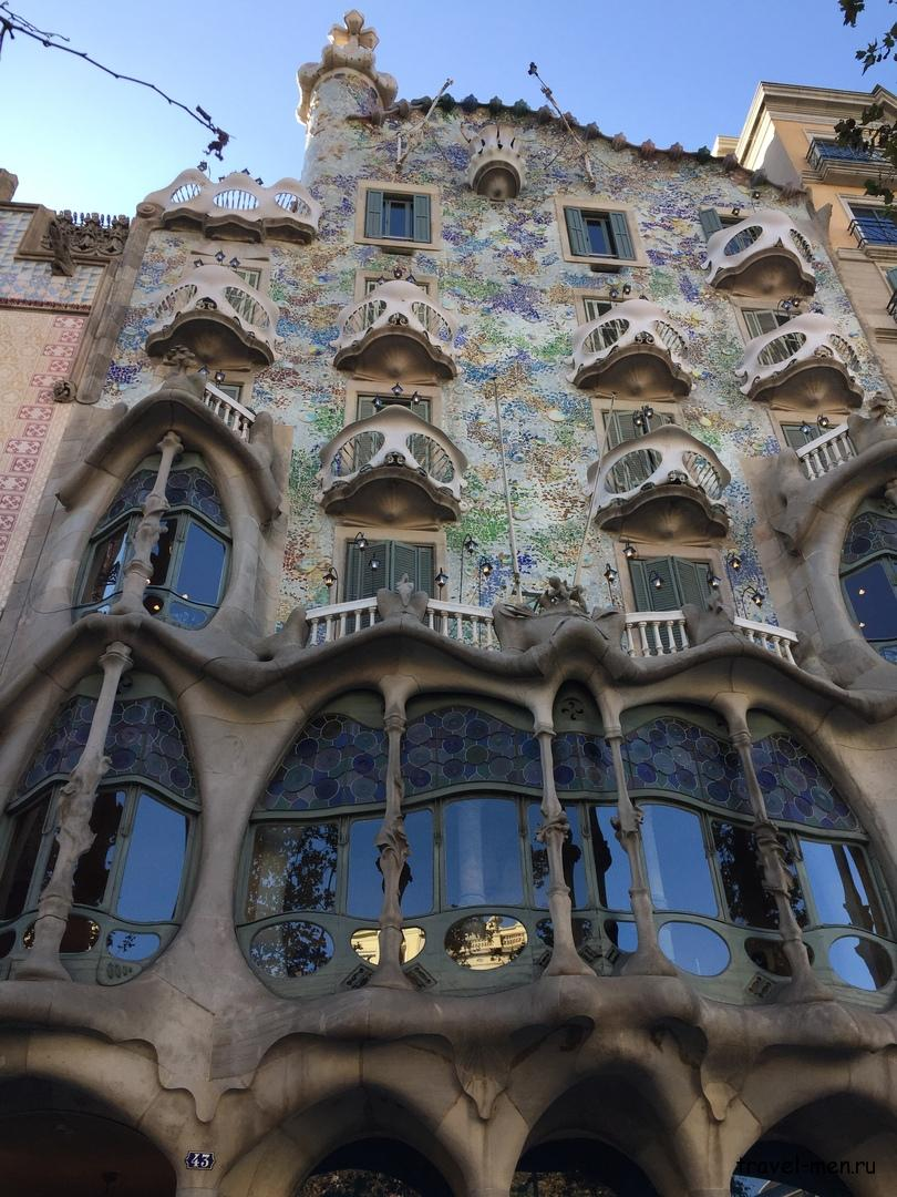 7.12.2018 Барселона. Музеи Дом Бальо2