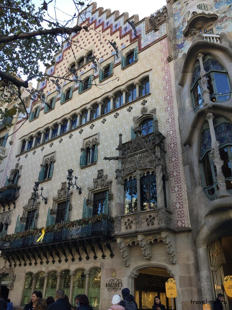 7.12.2018 Барселона. Музеи Дом Бальо3