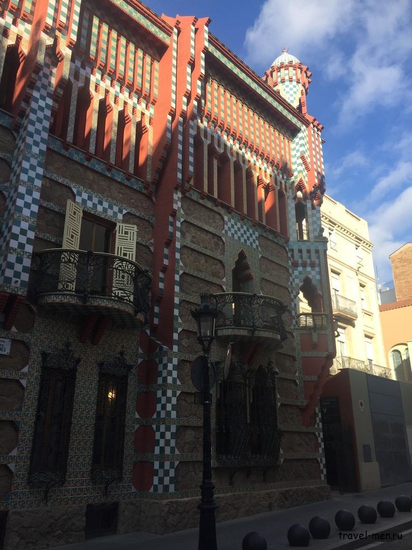 7.12.2018 Барселона. Музеи Дом Висенс2
