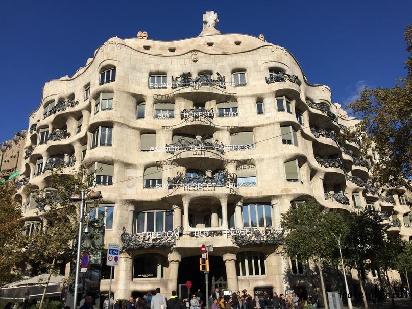 7.12.2018 Барселона. Музеи Дом Мила — Casa Milà
