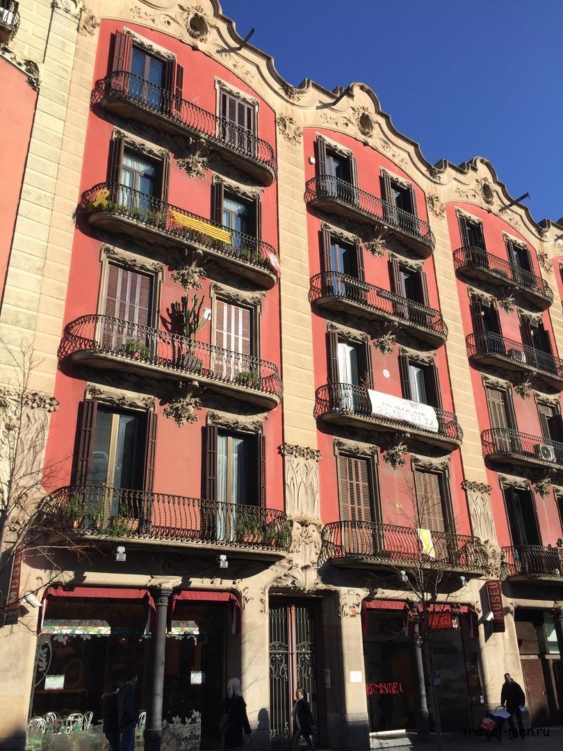 7.12.2018 Барселона. Музеи Музей Модернизма Museu Del Modernisme Catala3