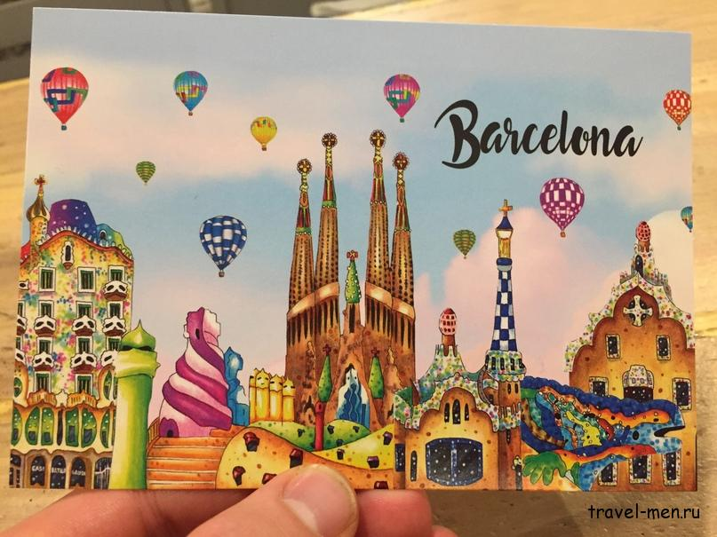 7.12.2018 Барселона. Музеи 1