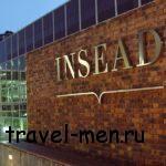 Я решил получить степень MBA в INSEAD